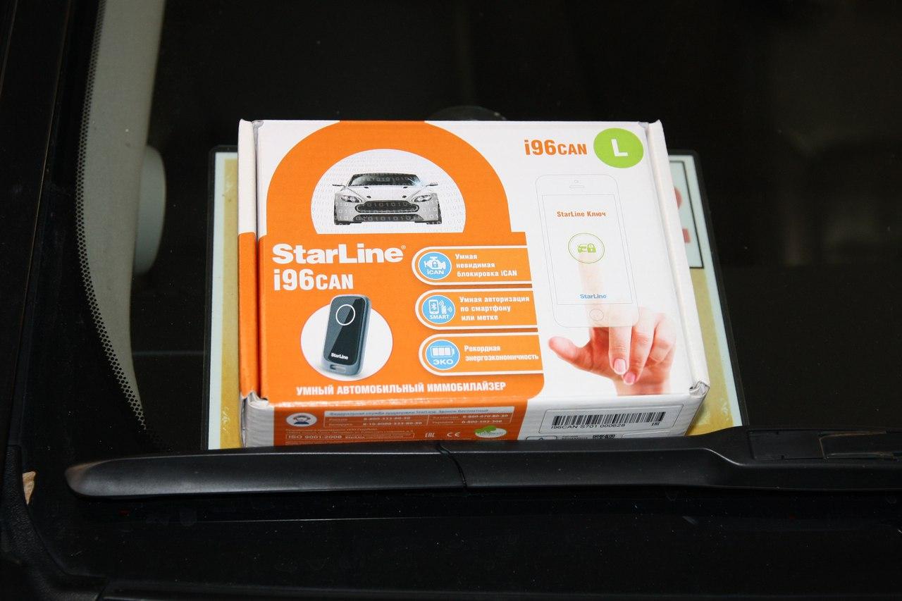 Установка иммобилайзера StarLine i96 Can Lux на Toyota LC200