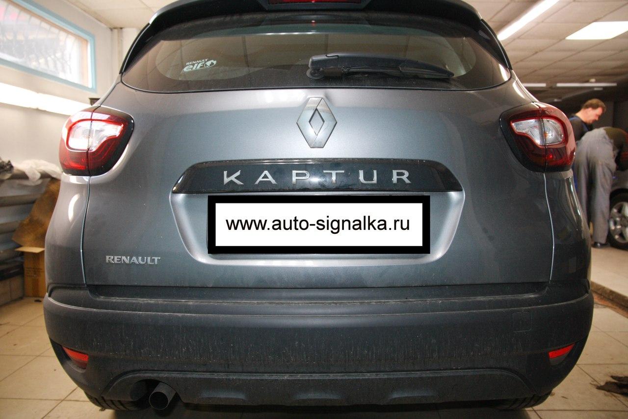 Установка сигнализации Starline A63 2Can-Lin на Renault Kaptur