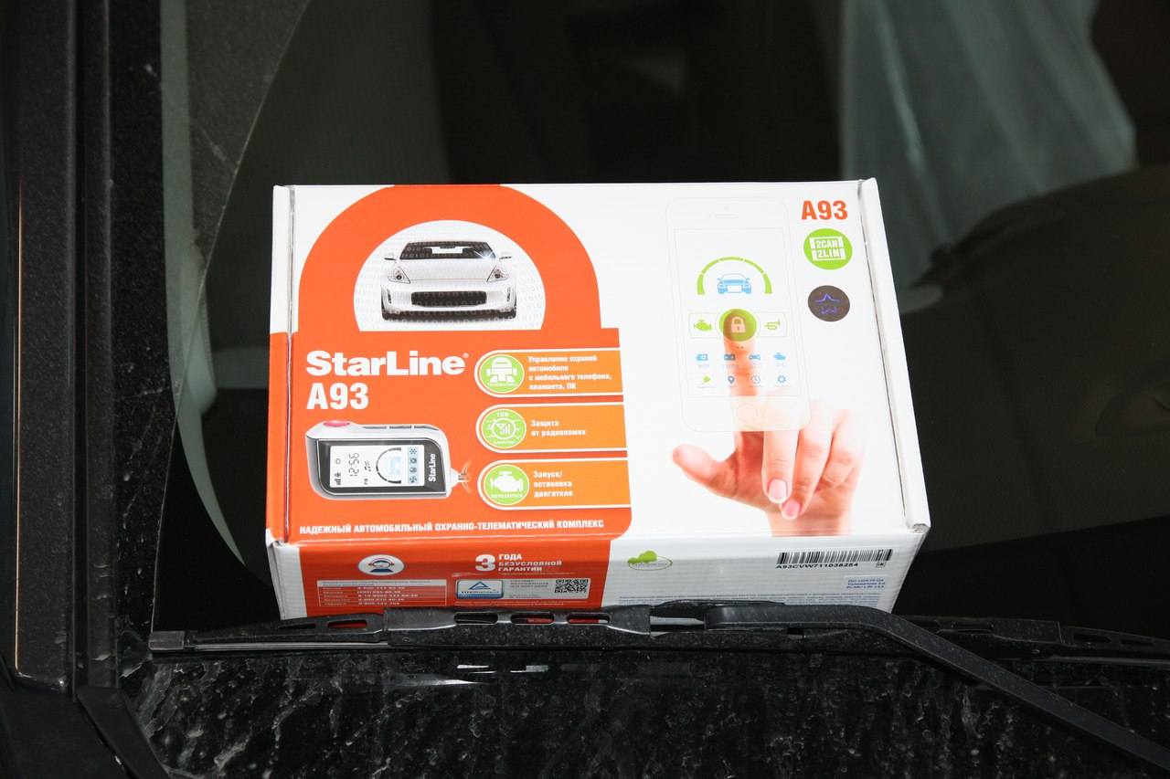 Установка сигнализации StarLine A93 2Can-Lin на Chevrolet Cruze